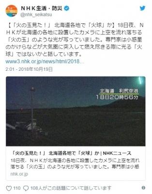 screenshot-02-21-47-1539883307519-519.jpg