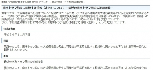 screenshot-02-29-31-1541698171286-286.jpg