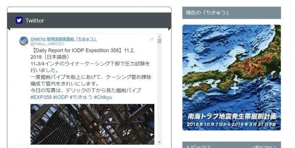 screenshot-03-00-04-1541181604584-584.jpg