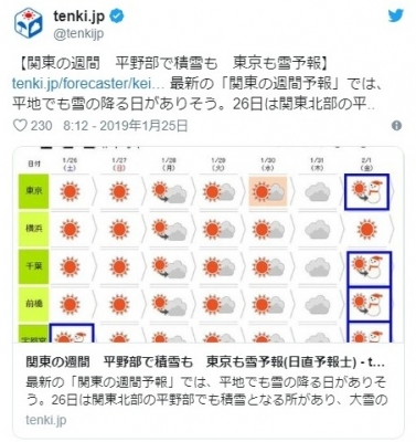 screenshot-03-04-18-1548439458165-165.jpg