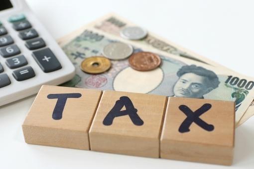 tax4253487897.jpg
