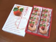 $T2のブログ-林檎のパイ