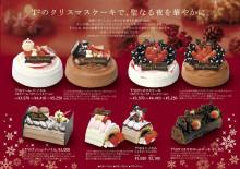 $T2のブログ-クリスマスケーキ