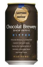 blog import 5bf81ae769648 - チョコレート味の発泡酒?