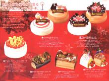 $T2のブログ-T2のクリスマスケーキ