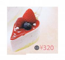 $T2菓子工房のブログ(T2菓子工房は同業者から問い合わせが殺到するような菓子業界のリーディングカンパニーを目指します)-レディオキューブFM三重
