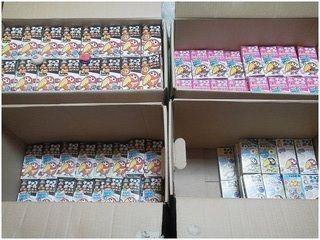 チョコボール520箱