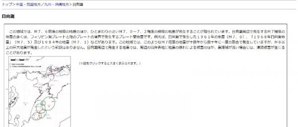 screenshot-03-06-23-1553709983707-707.jpg