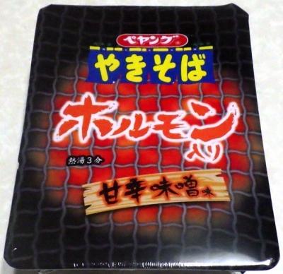 3/18発売 ペヤング ホルモン入りやきそば 甘辛味噌味