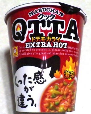 3/25発売 QTTA EXTRA HOTラーメン