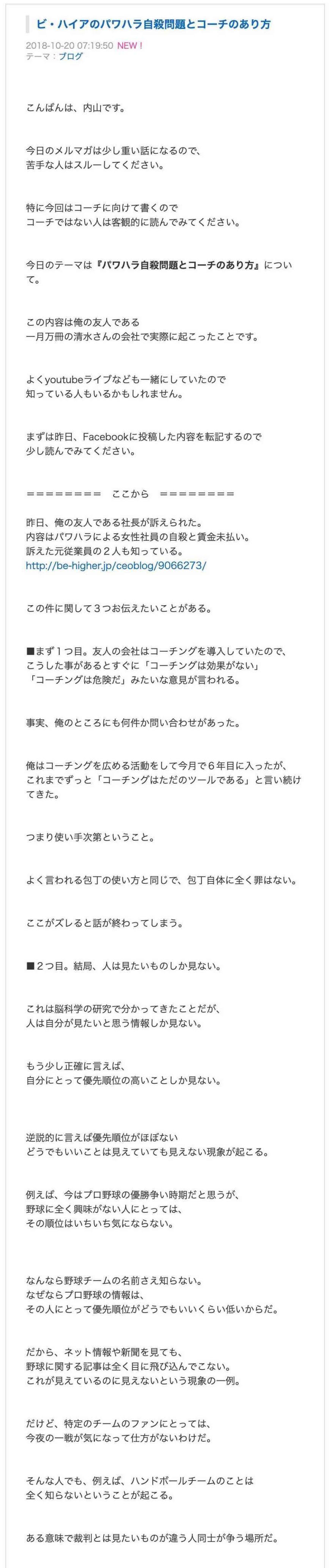 ありがとうブログ1