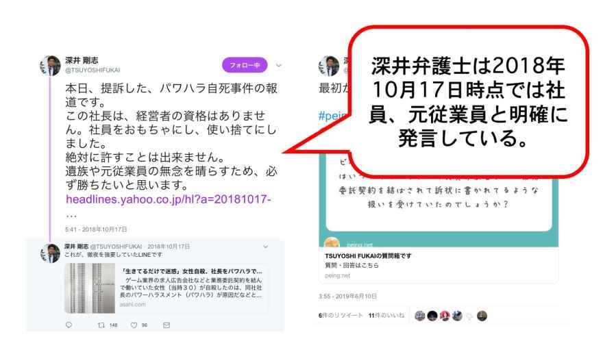 記者会見メディア10
