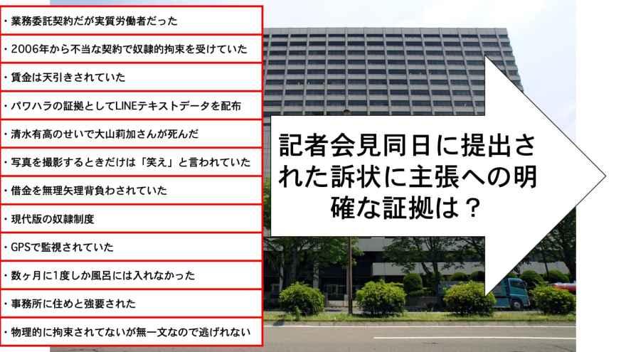記者会見メディア14