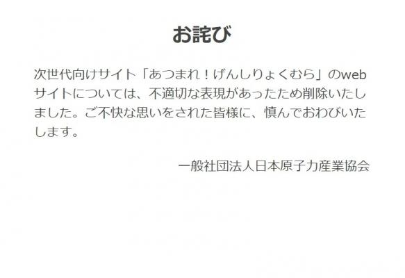 screenshot-04-23-43-1555097023457-457.jpg