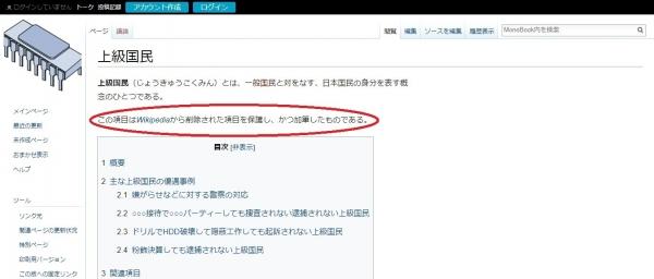 screenshot-04-33-04-1556134384817-817.jpg