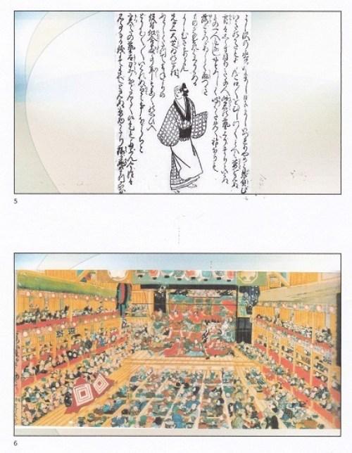 江戸検定の話パワポ資料3