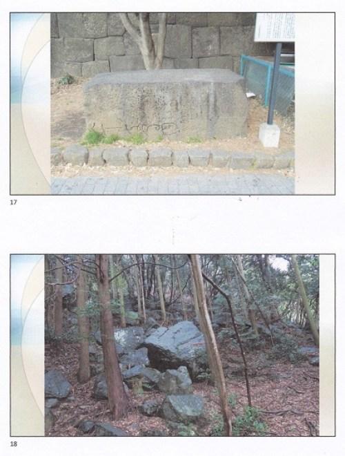 江戸検定の話パワポ資料9