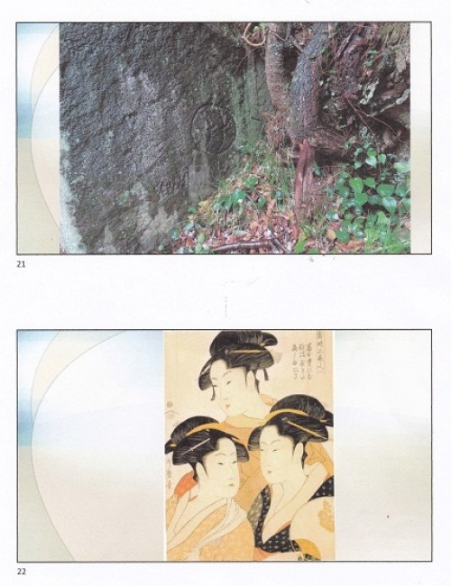 江戸検定の話パワポ資料11