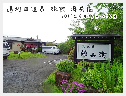 fc2_2019-06-21_01.jpg