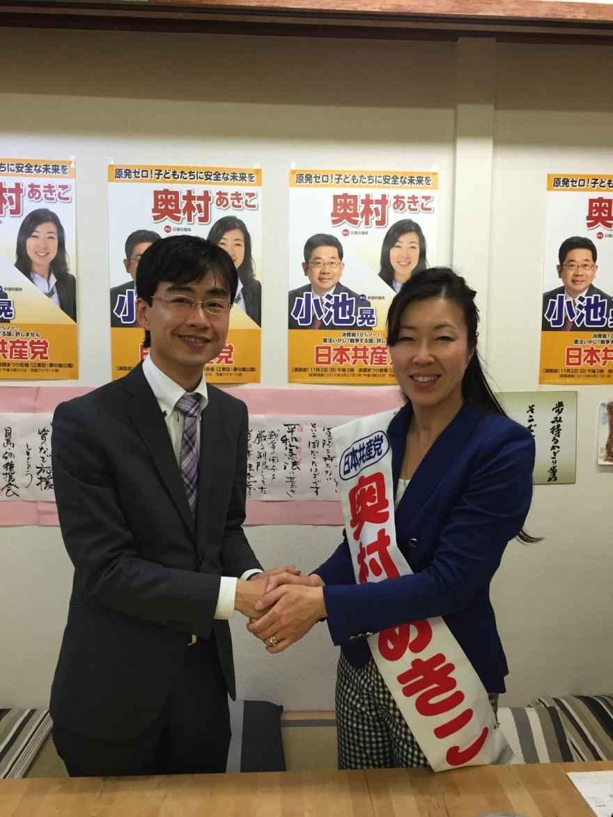 山田大輔弁護士共産党議員がっちり握手