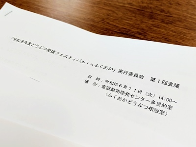 20190713_6.jpg
