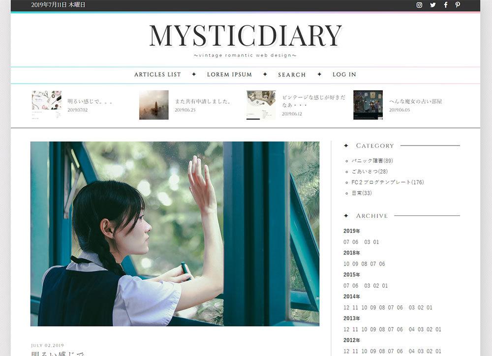 mysticdiary_20190711162828afd.jpg