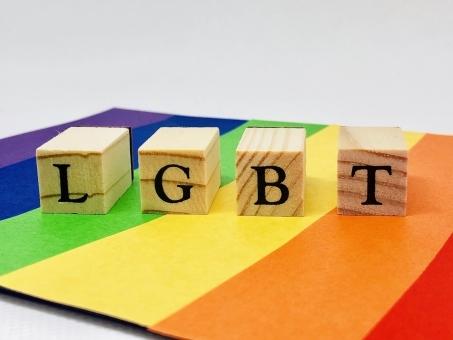 LGBT7586.jpg