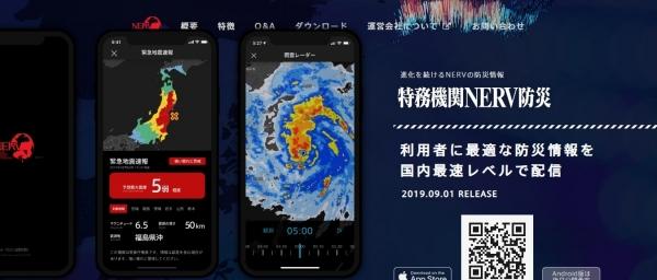 screenshot-02_10_23-1567357823084-084.jpg