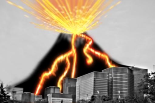 volcano357.jpg