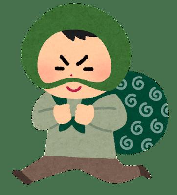 dorobou_hokkamuri.png