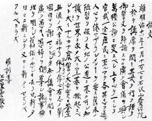 砂田さんミニ講座10