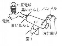 kaisei20r1.jpg