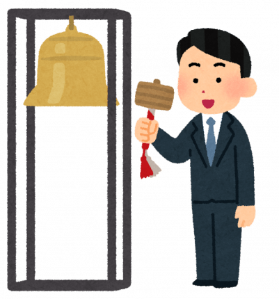 business_ipo_bell_ceremony_man.png