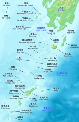 800px-Satsunan-Islands-Kagoshima-Japan.png