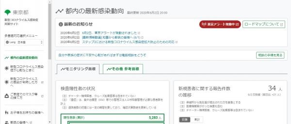 screenshot-05_09_58-1591128598923-923.jpg