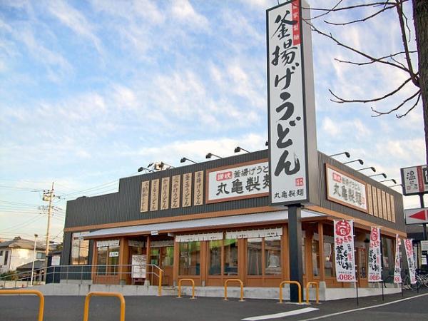 640px-Marukame_Udon_Matsudo_Nijusseikigaoka,_Matsudo-shi,_Chiba-ken,_Nippon_-_20101218