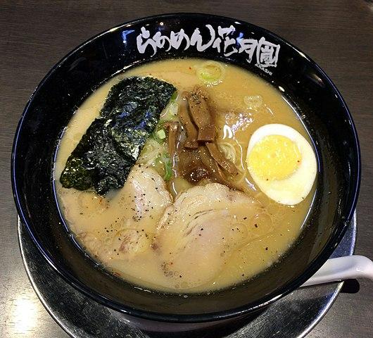 530px-Arashi-genkotsu-ramen_of_Ramen-kagetsu-arashi.jpg
