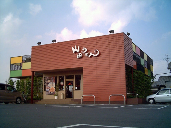 640px-Yamada-udon_Restaurant_01.jpg