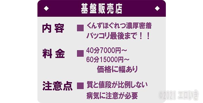 fc2ブログ20210310-004