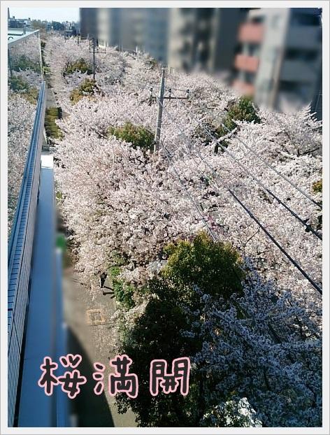 fc2_2021-03-26_03.jpg