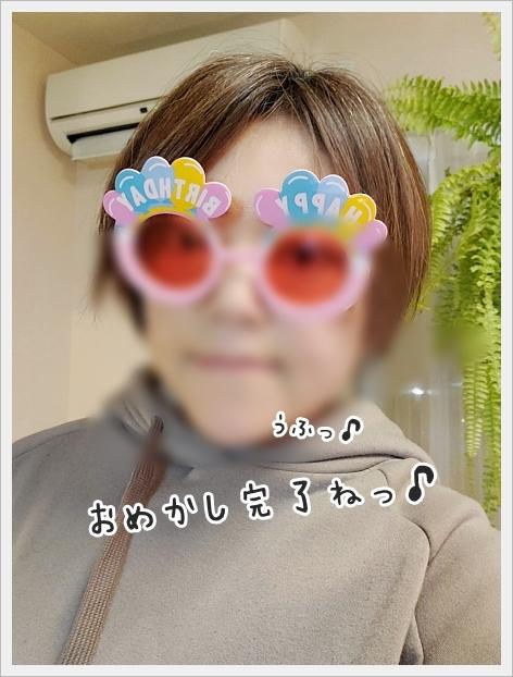 fc2_2021-04-01_03.jpg