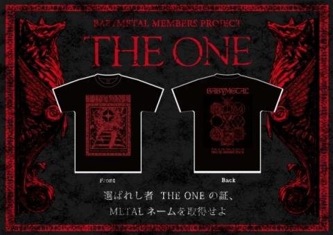 2021-bm-the onetee