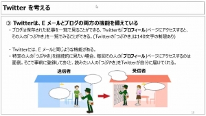 20210714Twitter.jpg