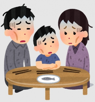 binbou_family.jpg