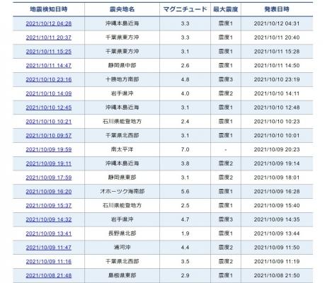screenshot-05_38_36.jpg
