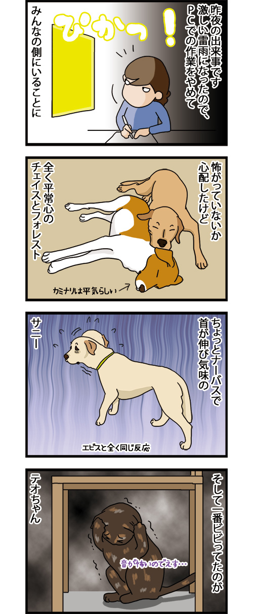 13092021_dogcomic_1.jpg