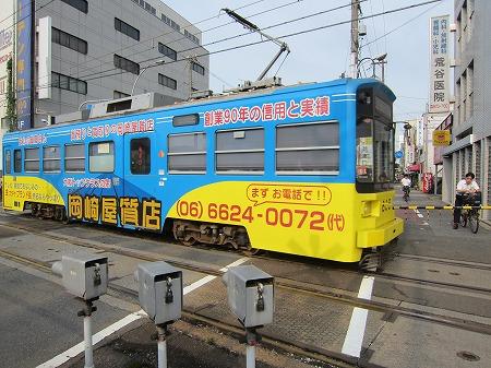 阪堺電気軌道阪堺線 3
