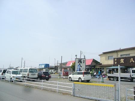 湘南海岸 5