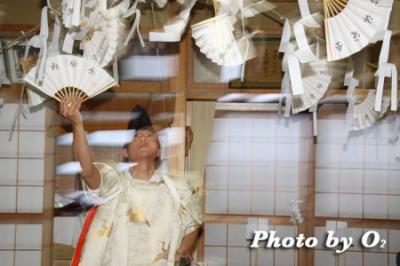 kawaso2010_12.jpg