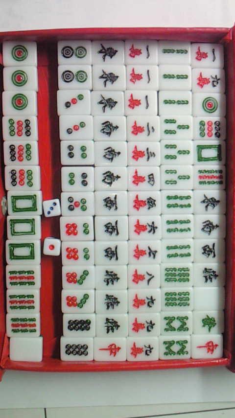 うしごや。ブログ 中國産麻雀牌を手に入れた